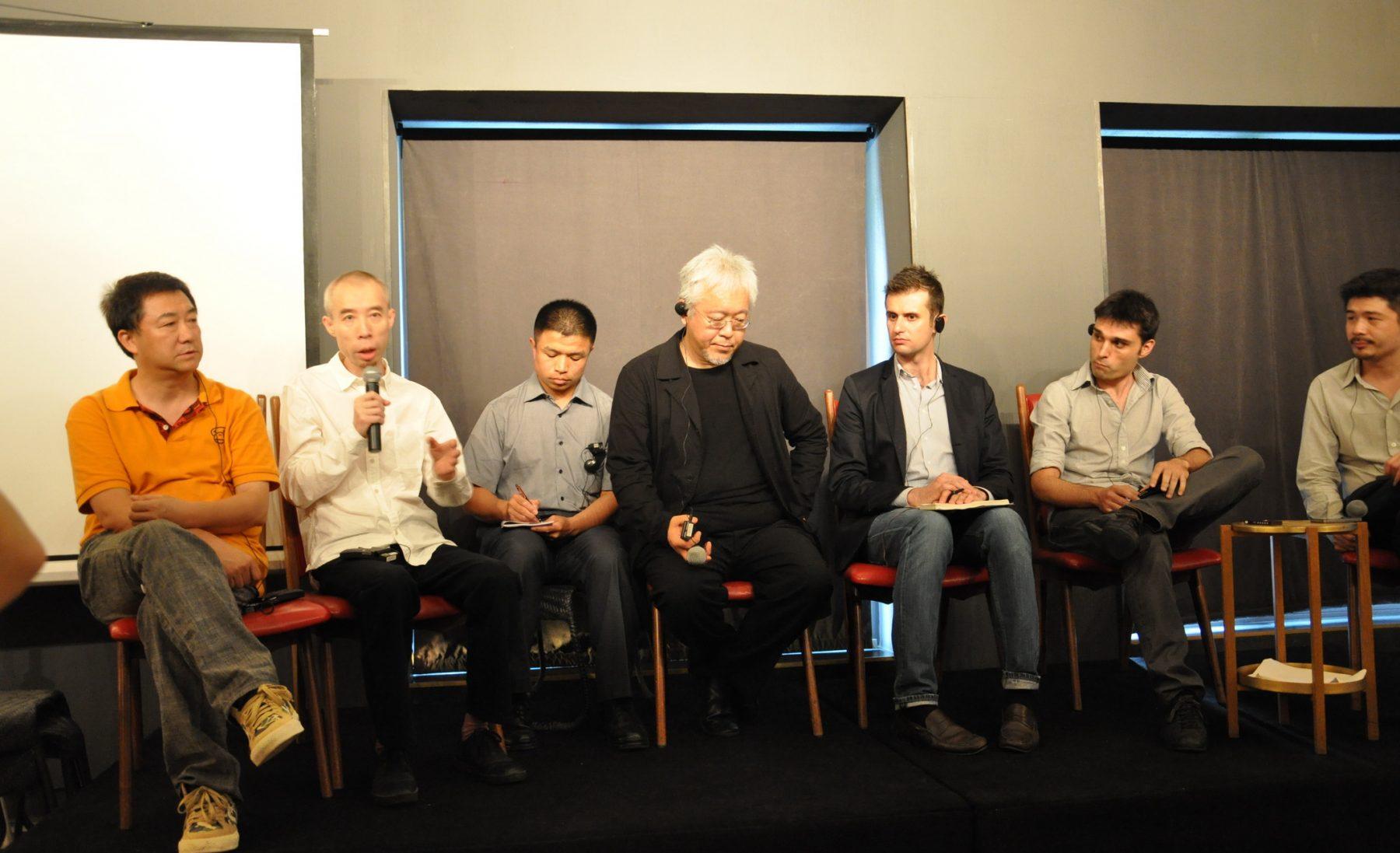 Hutopolis, Kenya Hara, Fang Zhenning, Luis Aguire Manso, Liang Jingyu, Giannantonio Bongiorno,