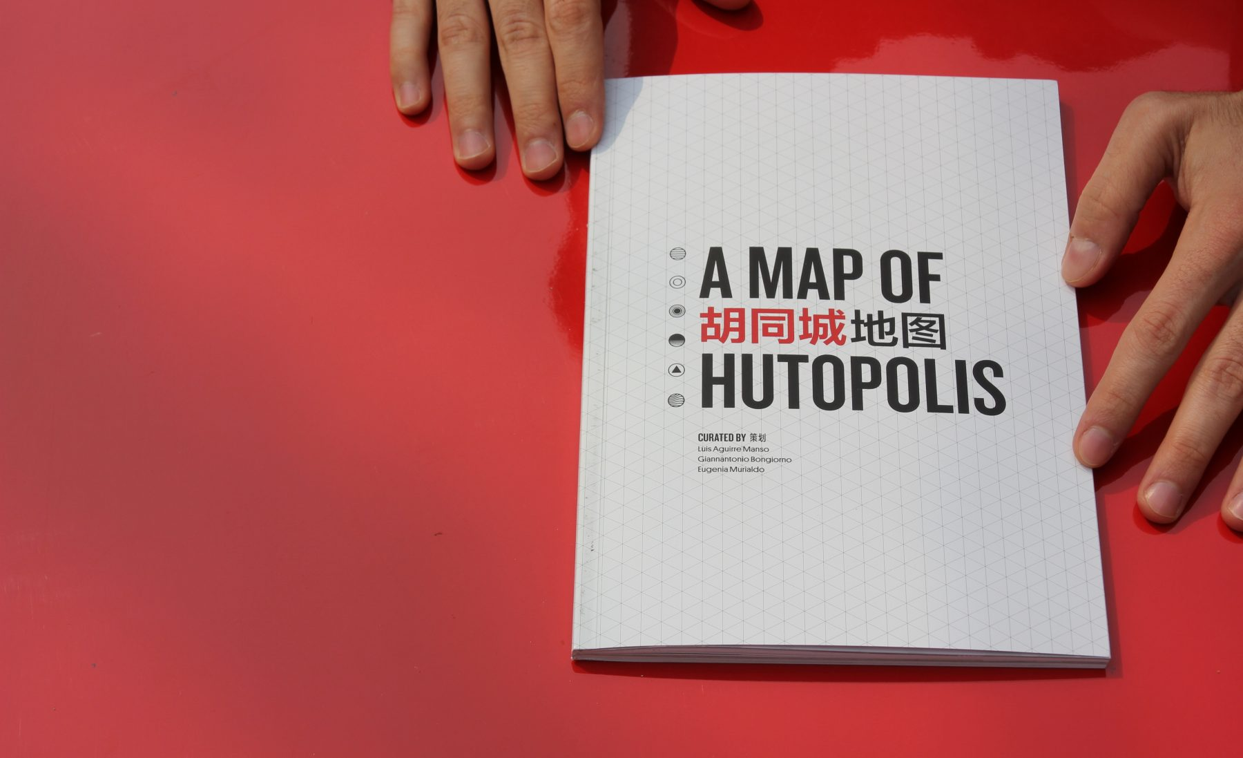 A map of hutopolis, book preview, luis aguirre manso, giannantonio bongiorno, eugenia murialdo
