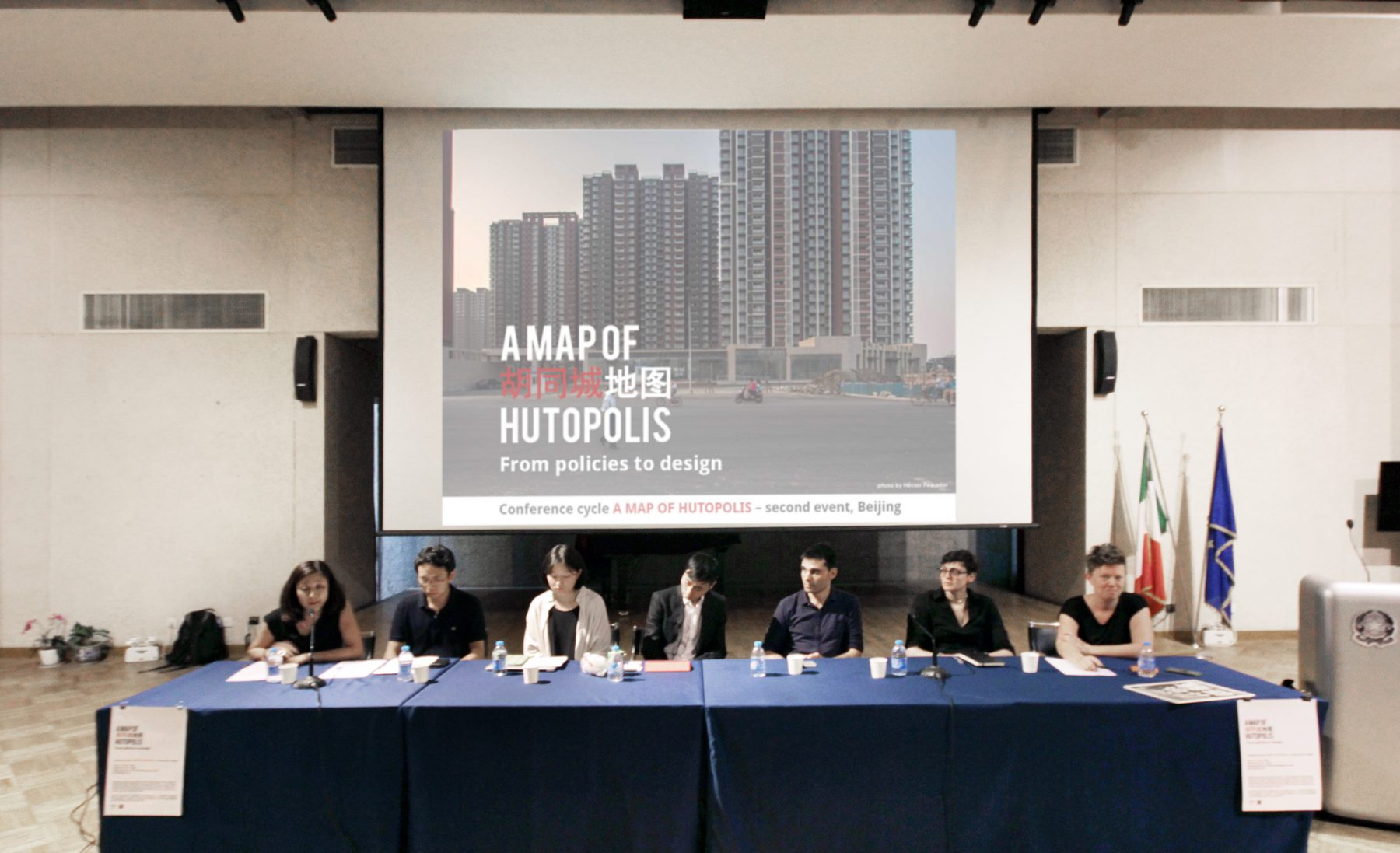 Matthew Hu, Toby Wong, Luis Aguirre Manso, Eugenia Murialdo, Celine Lamee, A map of hutopolis, aqso, lava, Beijing